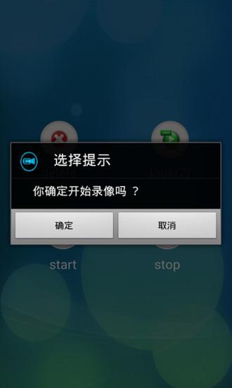 玩生活App|后台摄像免費|APP試玩