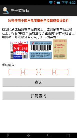 國小康軒新挑戰國語自修五上(104學年)-金石堂網路書店