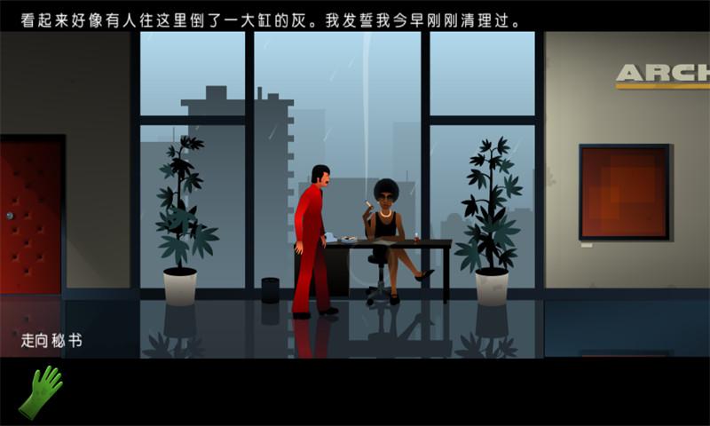 沉默年代中文版