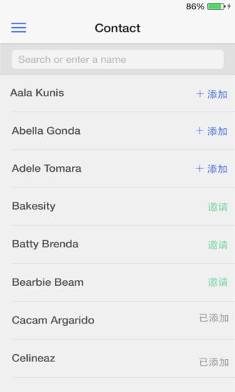 织乐|玩社交App免費|玩APPs