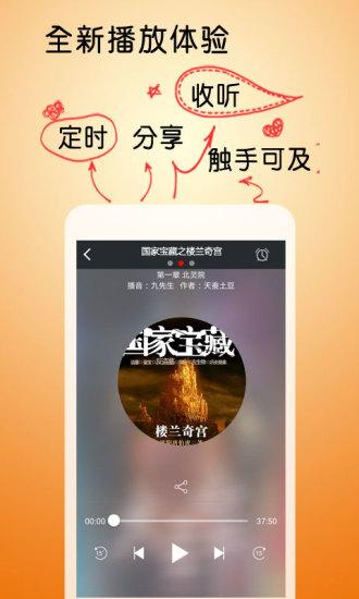 玩免費書籍APP|下載国家宝藏之楼兰奇宫 app不用錢|硬是要APP