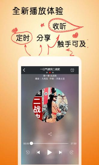 玩免費書籍APP|下載一口气读完二战史 app不用錢|硬是要APP