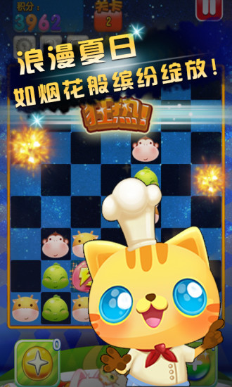 魔法开屏app - 首頁