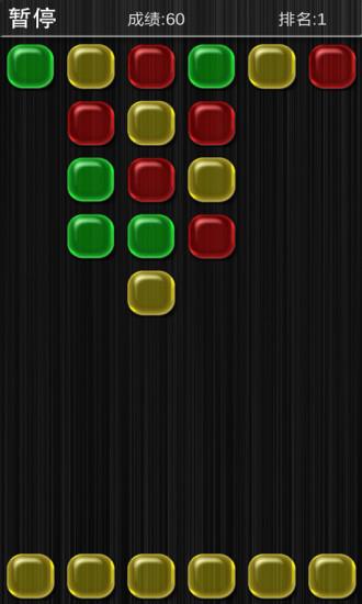 水果糖|玩休閒App免費|玩APPs