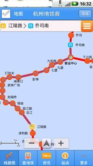 杭州地铁客