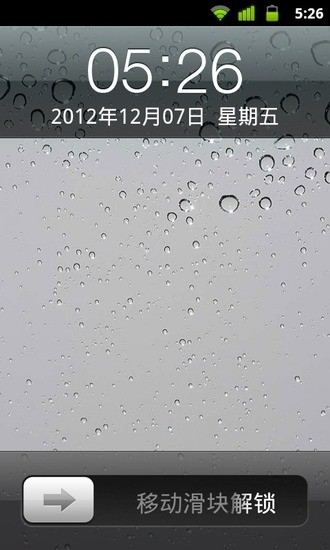iPhone唯美雨滴锁屏