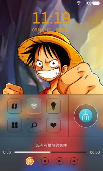 海贼王主题桌面锁屏|玩工具App免費|玩APPs
