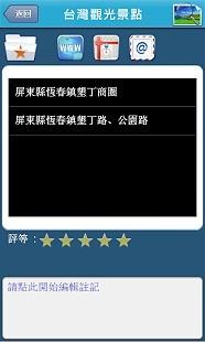 i-Smart Viewer 0.1.111 - Free download