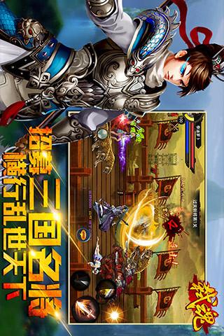 玩網游RPGApp|弑魂免費|APP試玩
