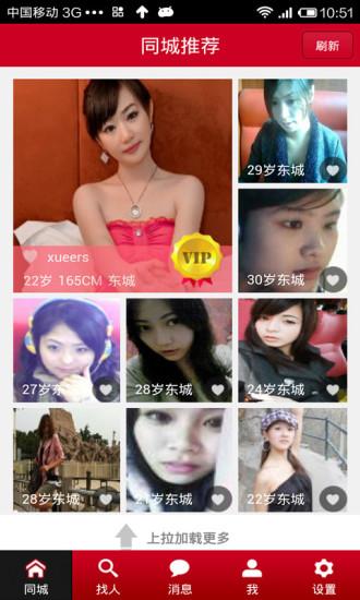 〈獨家〉「好像歌唱節目」 手機APP也能K歌 | 新聞 | TVBS