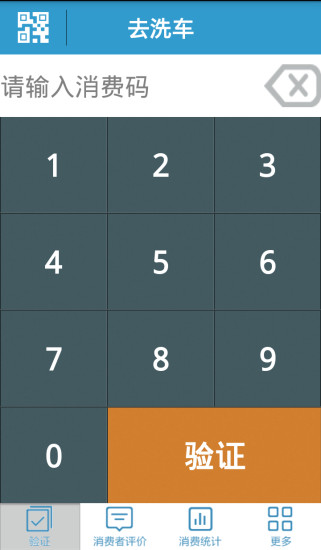 Swipe Dialer Pro Apk Free Download Full Version | Apk Apps ...