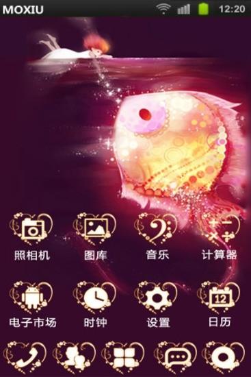 Apps 下載 - GameApps.HK 香港手機遊戲網