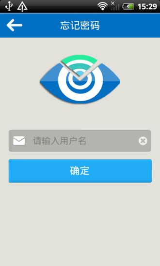 千里眼相关APP推荐 �C 新网