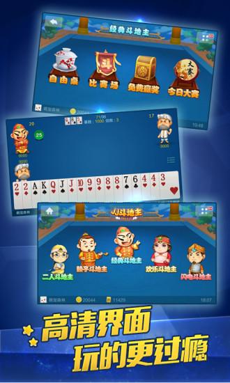 玩免費棋類遊戲APP|下載JJ比赛 app不用錢|硬是要APP