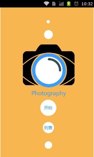 淘宝摄影教程