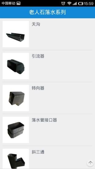 云南建材网