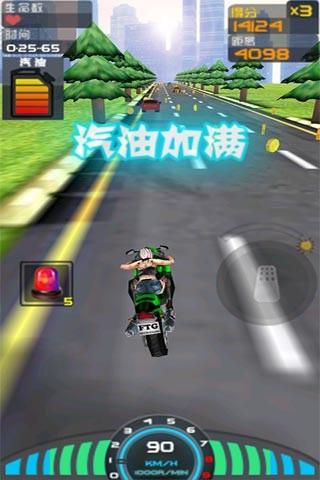 夺命狂飙:摩托2