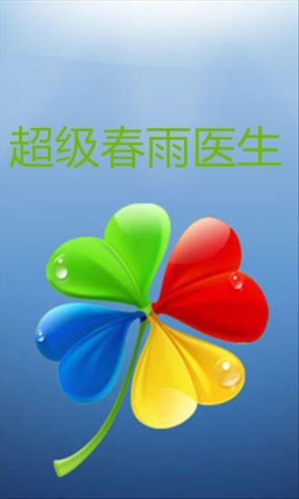 怪物彈珠中文攻略網-遊戲戰紀