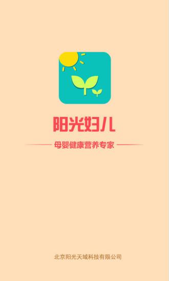 大安區 :: 隨意窩 Xuite日誌