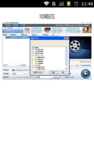 视频格式转换详解