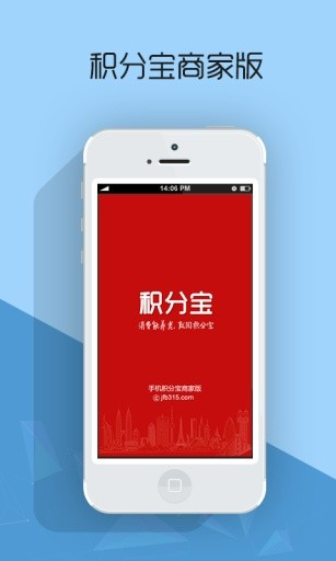 卡巴大师|免費玩程式庫與試用程式App-阿達玩APP - 首頁
