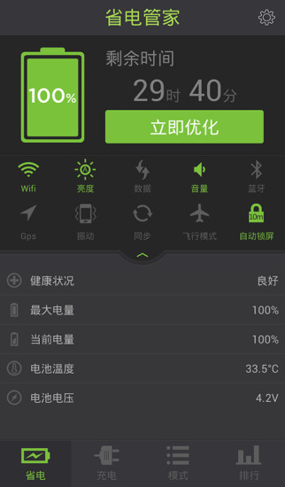 1 App Inventor Tutorial 10 – Calculator This tutorial will help ...