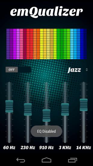 音量均衡器