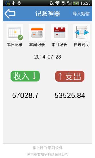 (第三篇) 免費申請Google Apps電子郵件教學 - HKITBLOG