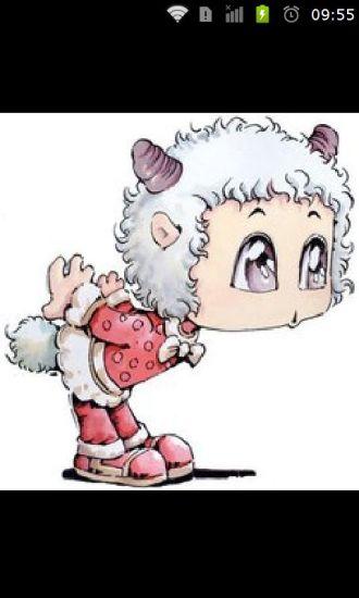 白羊座主题头像