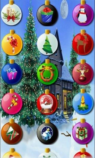 圣诞狂欢铃声