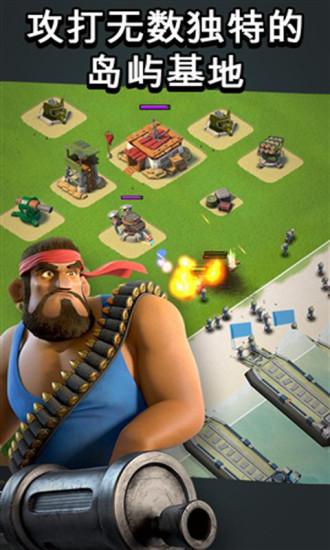 玩網游RPGApp|海岛奇兵免費|APP試玩