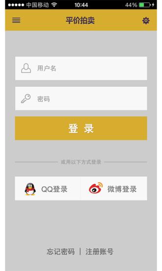 宋庄艺术品拍卖网