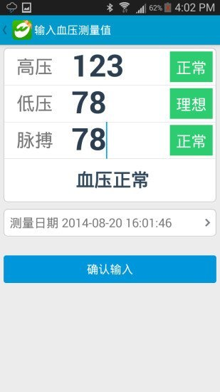 Apple iPhone app 私房推薦 - Facebook