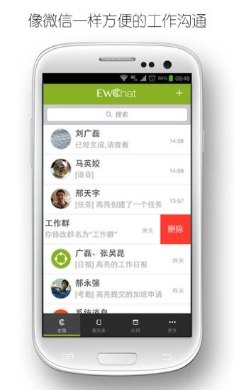 【教學】Android VPN 應用與重點(一)-VPN選擇與使用(103.05 ...