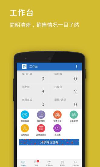 闽南语词典- 开放词典网