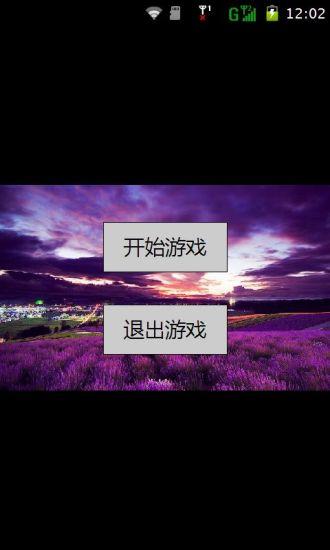 萧笙縒紫夜幻梦拼图