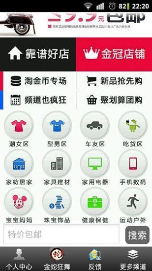 Android 設定全螢幕桌布?有 PicSpeed 就搞定! - 手機新聞 | ePrice 比價王
