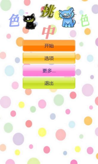 符號工作站- 使用快速記憶法別走火入魔 - Ideographer.com