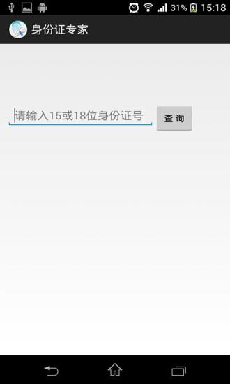 HDR Efex Pro 2.003 - Mac软件下载 - 苹果网