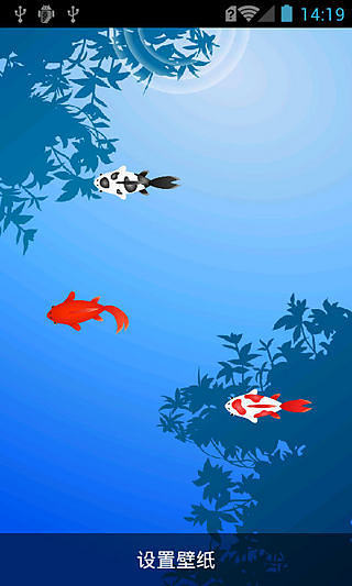 玩工具App|鲤鱼动态壁纸免費|APP試玩