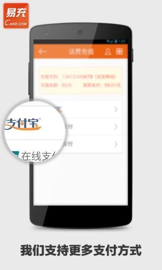 Gosei Sentai Dairanger tube APK - Download Gosei Sentai ...