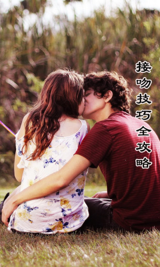 五南文化廣場網路書店- 基礎.日語語法(上冊)