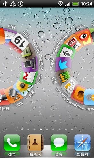 冒泡桌面Iphone
