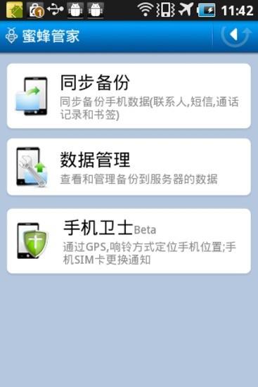 iPhone 可以「通話錄音」嗎? @ ifans | 林小旭:: 痞客邦PIXNET ::