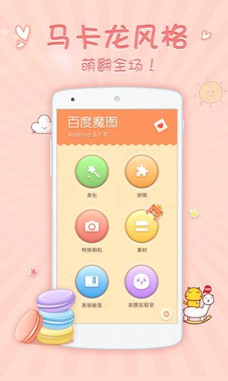 打地鼠豪华版|免費玩休閒App-阿達玩APP - 首頁