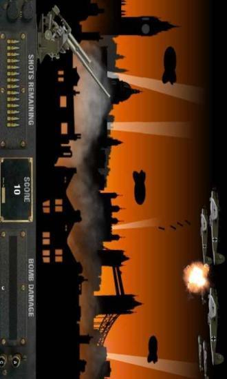 柏林防空保卫战