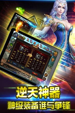 神战HD+ 魔兽来袭