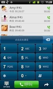 免費下載通訊APP|GO联系人 app開箱文|APP開箱王