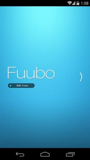 Fuubo微博 - 应用汇安卓市场