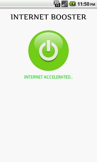 互联网的助推器